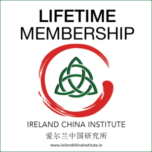 Ireland China Institute - https://www.irelandchinainstitute.ie