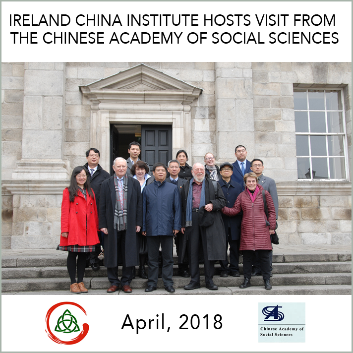 CASS ICI Visit, Dublin, April 2018